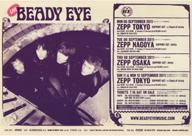 beadyeye20110911.jpg