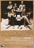 benfolds20110529.jpg