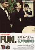 fun20120721.jpg