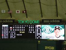 oaksuzuki20120325.jpg