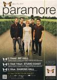 paramore20100213.jpg
