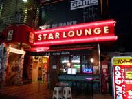 starlounge20120114.jpg