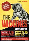 vaccines20120215.jpg