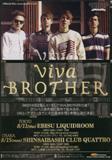 vivabrother20110811.jpg